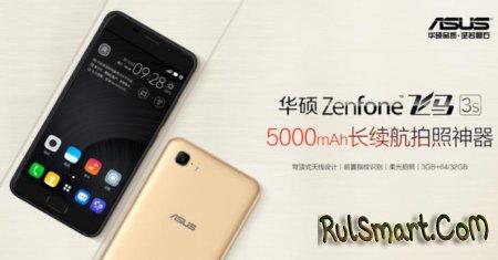 ASUS Zenfone Pegasus 3S — аккумулятор на 5000 мА/ч и MT6750