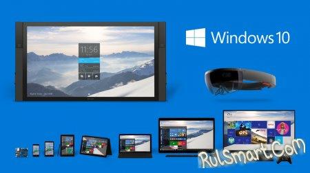 Как бесплатно обновиться до Windows 10 в 2017 году