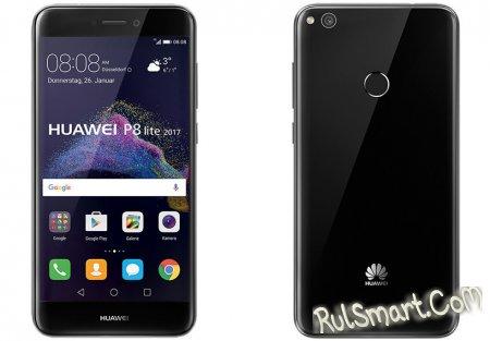 Huawei P8 Lite (2017): мощный смартфон, но не флагман