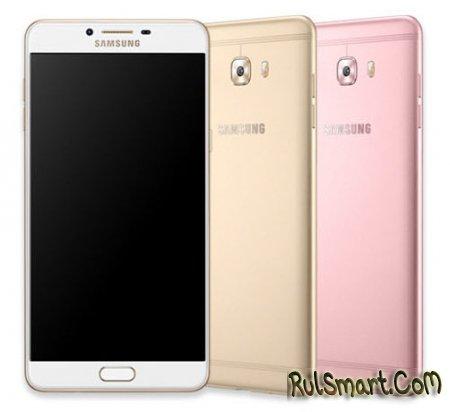Samsung Galaxy C9 Pro: 6-дюймовый дисплей и 6 ГБ ОЗУ