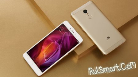 Xiaomi Redmi Note 4 на Qualcomm Snapdragon 625