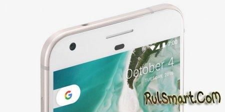 Google Pixel 2: влагозащита и кое-что еще