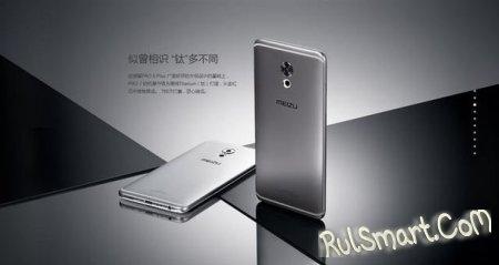 Meizu Pro 7 может стать первым смартфоном компании с 4K-дисплеем