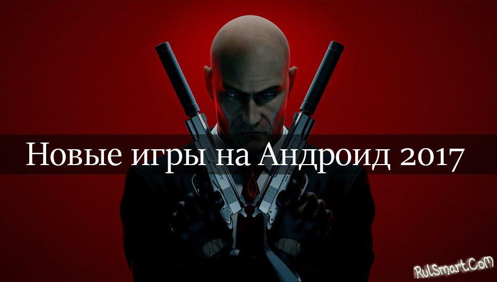 Скачать deer hunter 2018 5. 1. 2 для android.