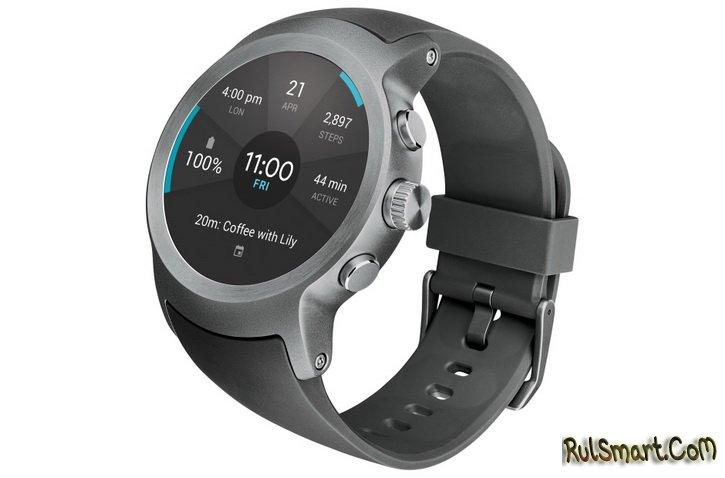 LG Watch Style и Watch Sport — первые умные часы на Android Wear 2.0 8d214477cdf00