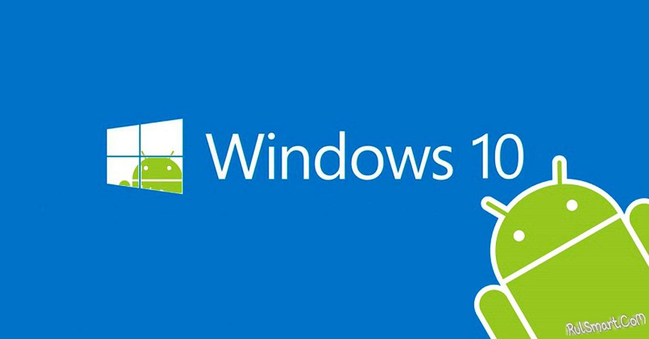 Драйвер radeon 17. 10. 2 для новых игр и последней windows 10.