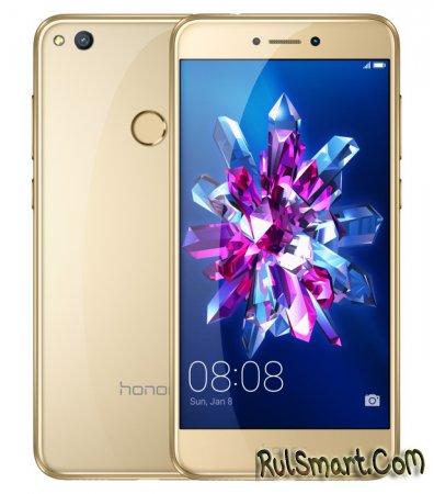 Huawei Honor 8 Lite — мощный смартфон с Kirin 655 на Android 7.0 Nougat