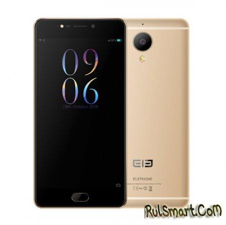 Elephone P25 — новинка с камерой на 21 Мп и Android 7.0