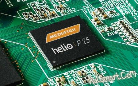 MediaTek Helio P25: 8 ядер и поддержка двойной камеры