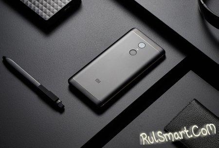 Xiaomi Redmi Note 4X: Snapdragon 625, 4100 мАч и пять расцветок