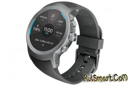 LG Watch Style и Watch Sport — первые умные часы на Android Wear 2.0