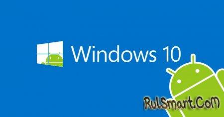 Как установить драйверы для SP Flashtool на Windows 10