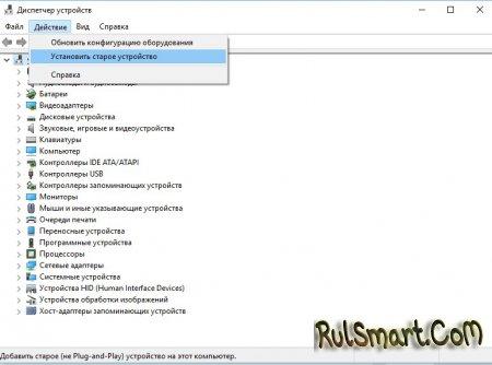 Драйвера для sp flashtool windows 10