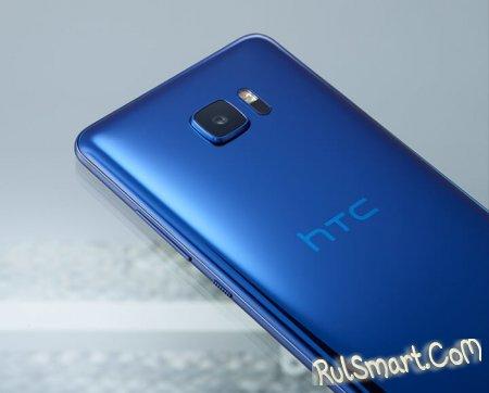 HTC прекратит выпуск бюджетных смартфонов
