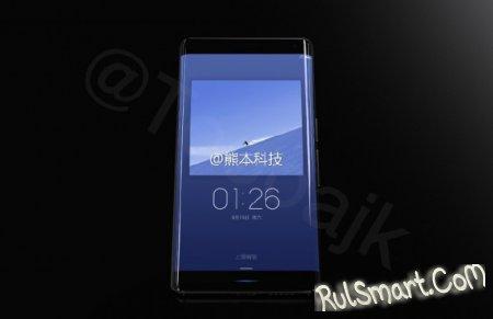 ZUK Edge II получит изогнутый дисплей и двойную камеру