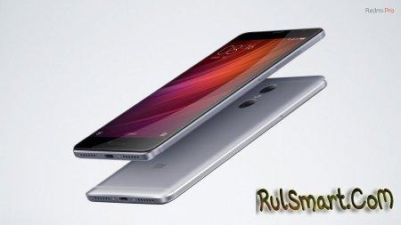 Xiaomi Redmi Pro 2 оснастят чипсетом Snapdragon 660