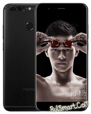 Honor V9: стильный смартфон с Kirin 960 и двойной камерой