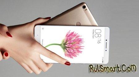 Xiaomi Mi Max 2 со Snapdragon 660 на борту покажут в мае