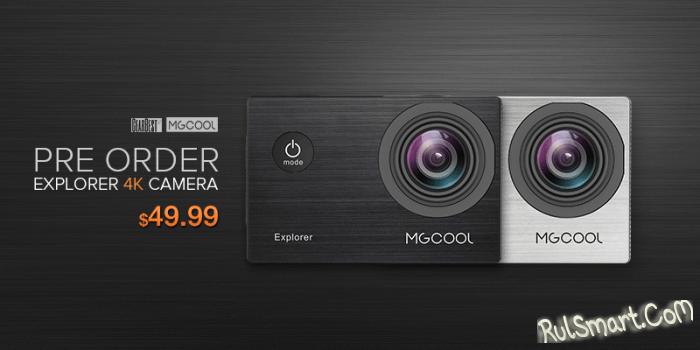 MGCOOL Explorer— дешевая экшн-камера с поддержкой 4K и H.264