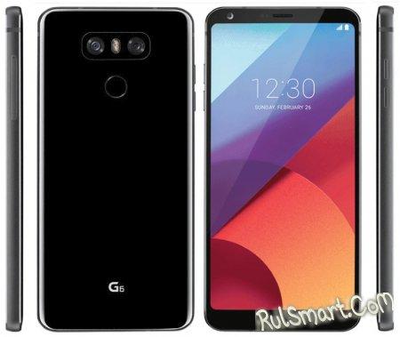 LG G6: рендеры и характеристики смартфона