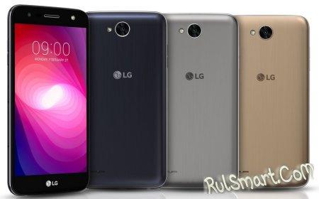 LG X power2 получил аккумулятор на 4500 мАч