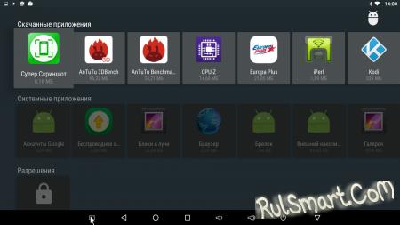 Обзор Android-проигрывателя Rikomagic MK22 Plus