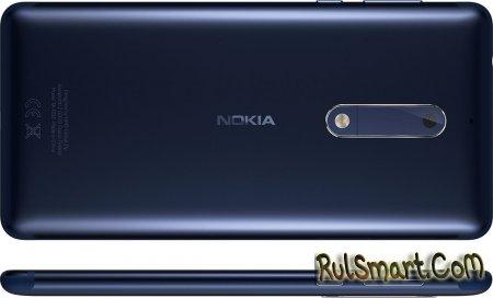 Nokia 5 и Nokia 3 — новые бюджетные смартфоны на Android 7.0