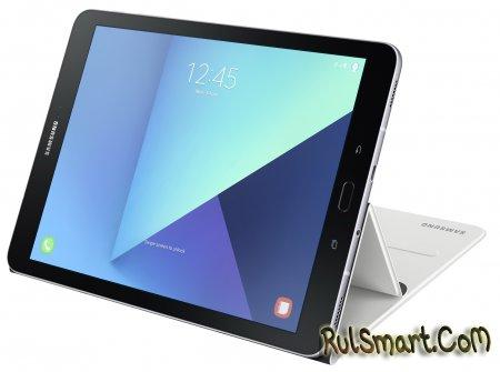 Samsung Galaxy Tab S3 — флагманский планшет с HDR и S Pen