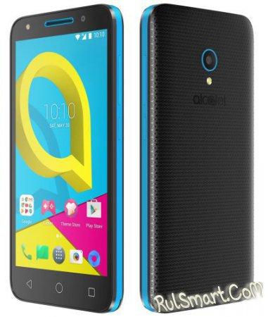Alcatel U5, A3 и A5 LED — новые бюджетные смартфоны