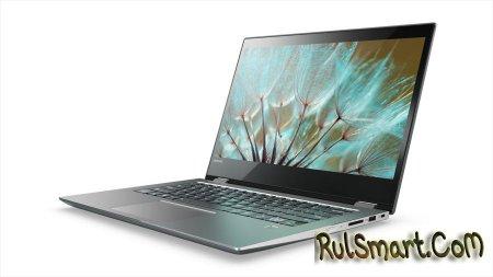 Lenovo на MWC 2017: Miix 320, Yoga 520/720 и Tab 4