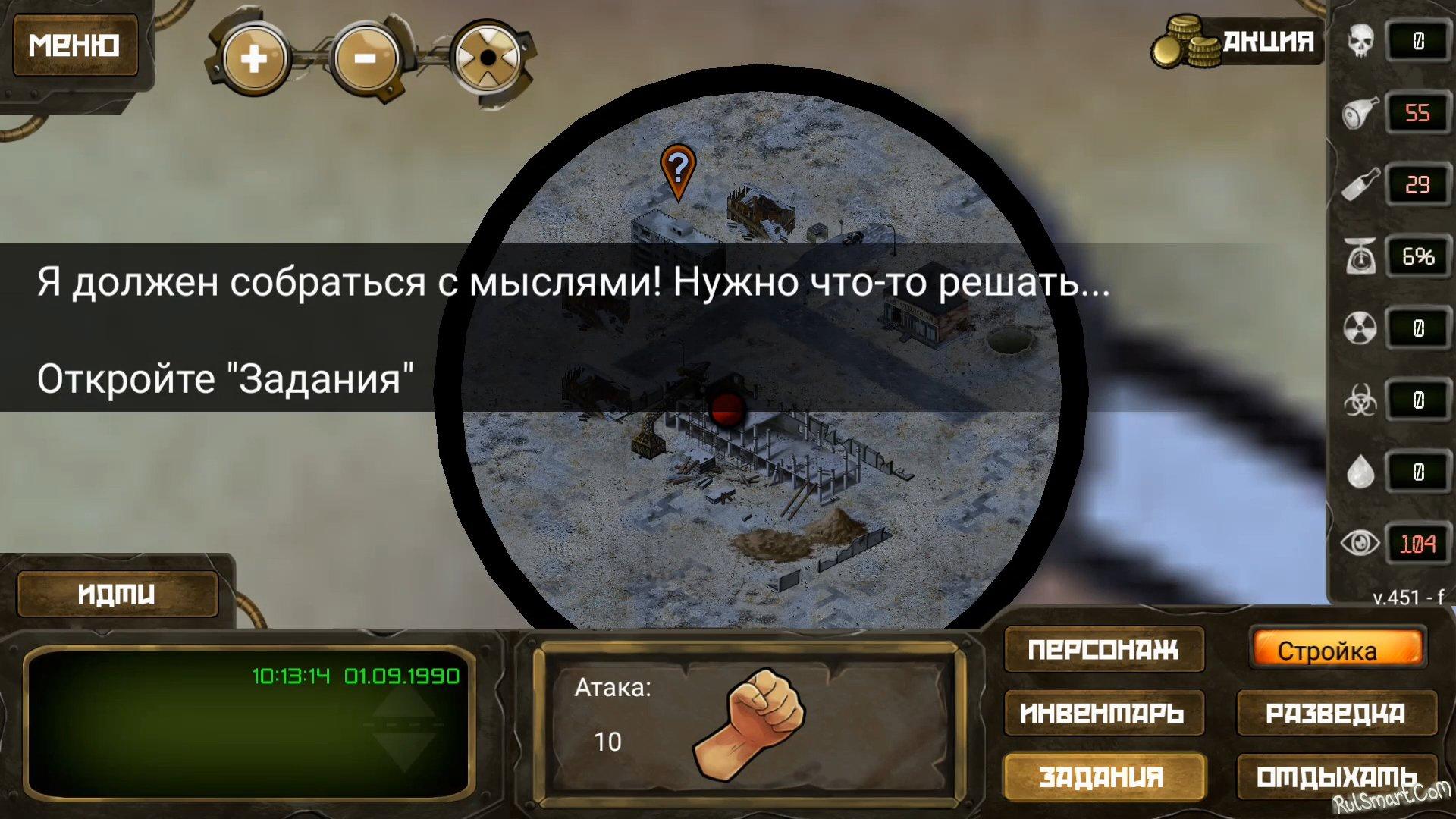 Клиентские онлайн игры скачать бесплатно на компьютер
