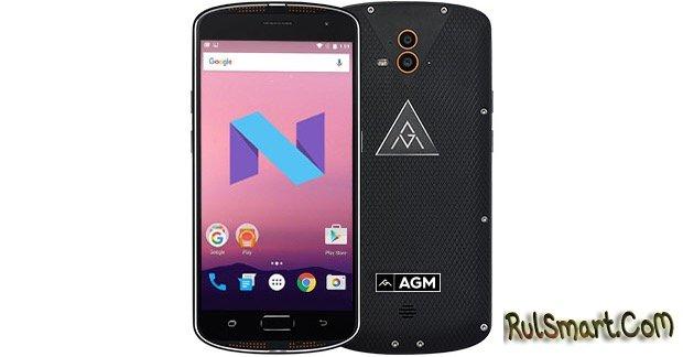 AGM X1 получит обновление до Android 7.0 Nougat в мае
