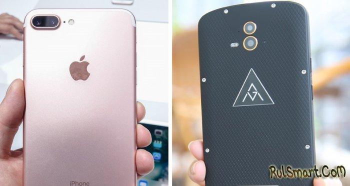 AGM X1 против Apple iPhone 7 Plus: тестирование двойной камеры