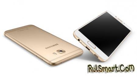 Samsung Galaxy C5 Pro: цена и характеристики смартфона среднего уровня