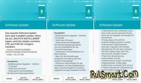 Samsung Galaxy S6 и S6 edge получают Android 7.0 Nougat