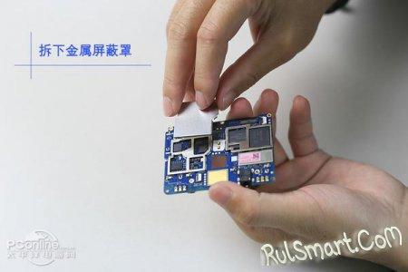 Разборка бюджетного смартфона Meizu M5s