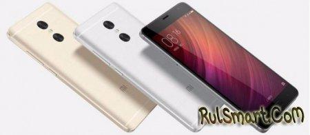 Xiaomi Redmi Pro 2: Helio P25 и двойная камера