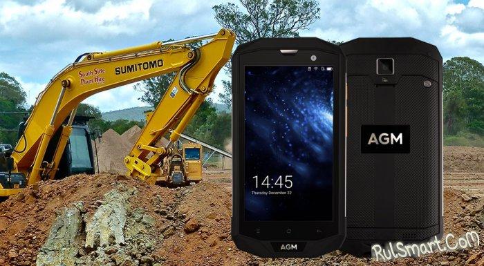 AGM A8: тест бюджетного защищенного смартфона экскаватором
