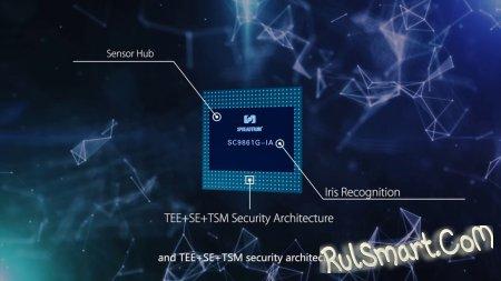 Spreadtrum SC9861G-IA — мобильный процессор на архитектуре Intel