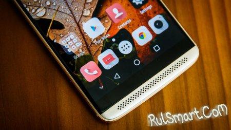 ZTE Axon 7 обновляется до Android 7.1.1 Nougat
