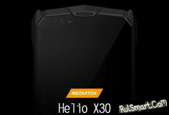 Bluboo R1 — мощный защищенный смартфон с Mediatek Helio X30