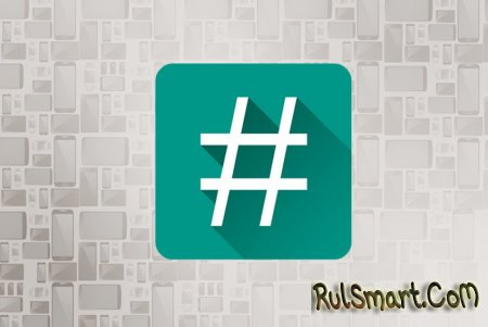 SuperSU для Android O: выпущена первая версия root-утилиты