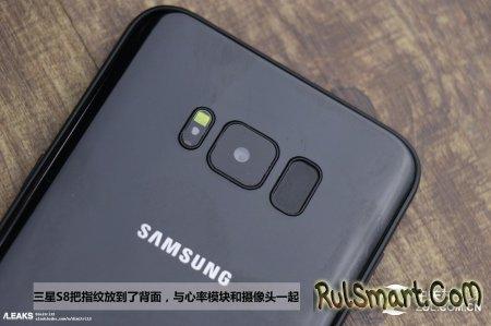 Samsung Galaxy S8 и Galaxy S8 Plus: новые фото и видео со смартфонами