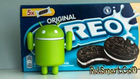 Android O: качественный звук уже в Developer Preview