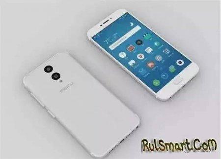 Meizu Pro 7 может получить Snapdragon 653 или Helio X30
