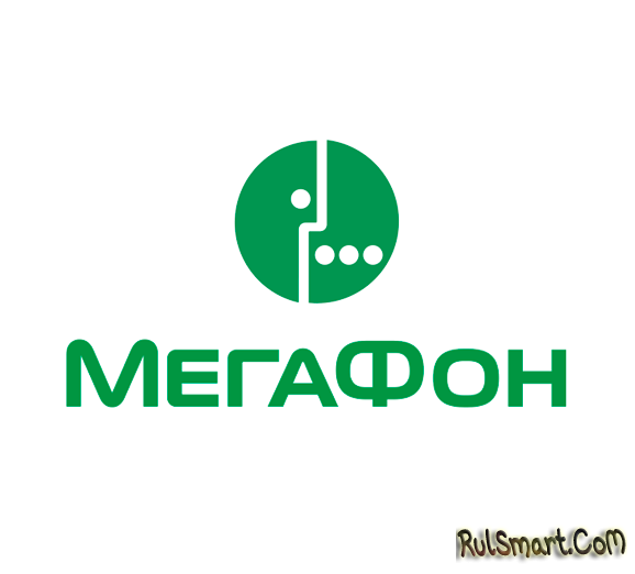 Как отключить мега смс мегафон