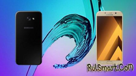 Как получить Root на Samsung SM-A720F Galaxy A7 (2017)