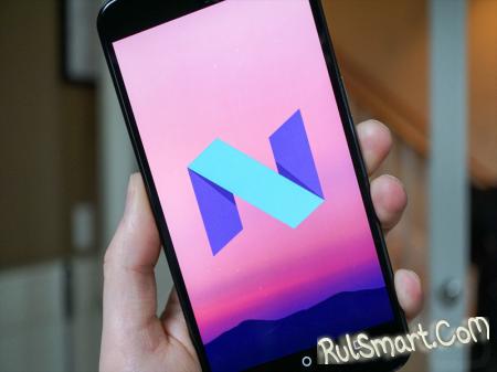 Как добавить новые плитки в шторку быстрых настроек в Android 7.0 Nougat