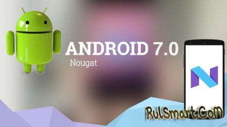 Как сделать скриншот на Android 7.0 Nougat