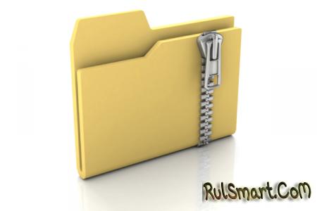 Как открывать архивы ZIP и RAR на Андроид
